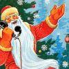 Звонок Деда Мороза