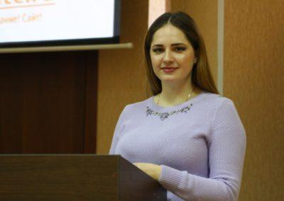 Герасименко Алена Евгеньевна