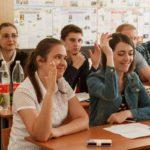 Сегодня — день российского студенчества!