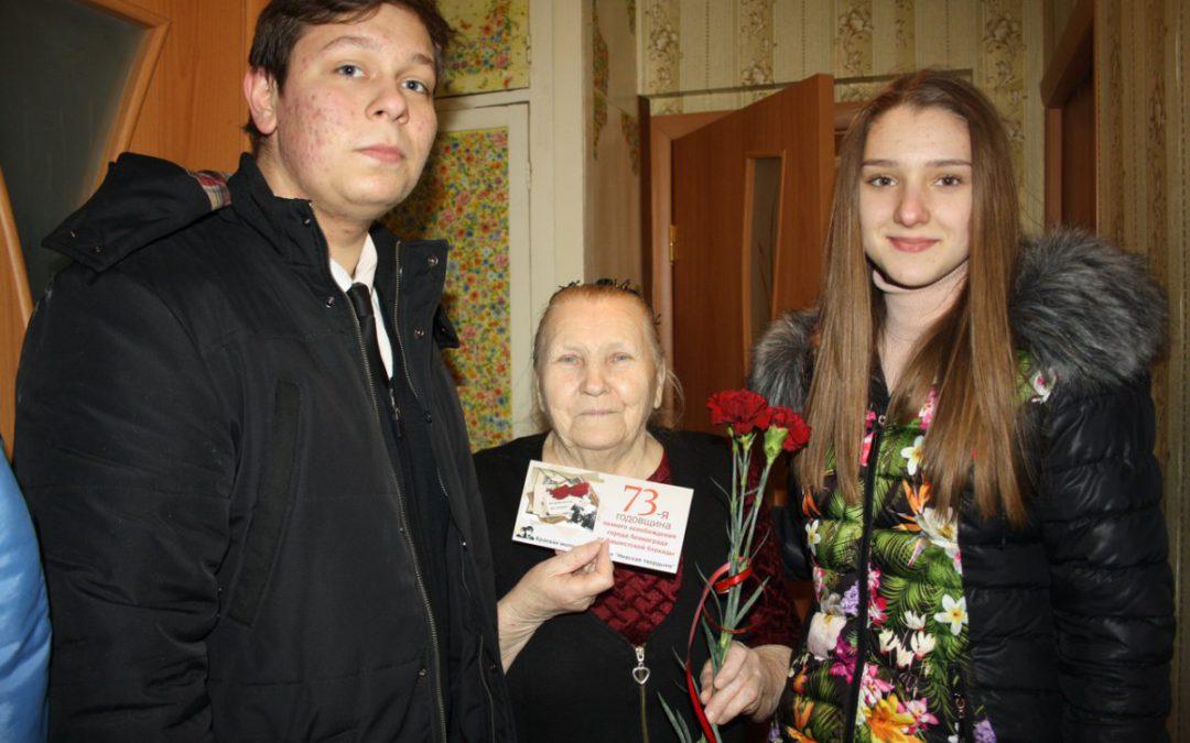 «Невская твердыня»: волонтеры поздравили жителей блокадного Ленинграда