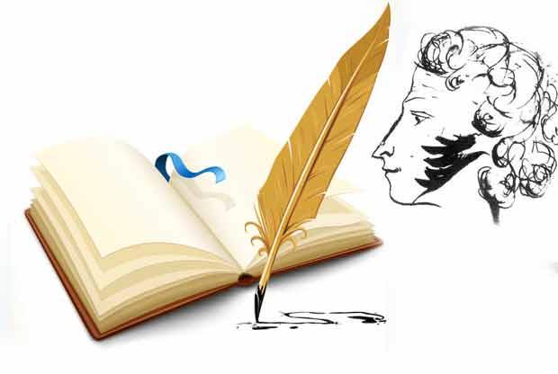 Новая премия для молодых писателей и поэтов