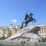 Виват, Санкт-Петербург!