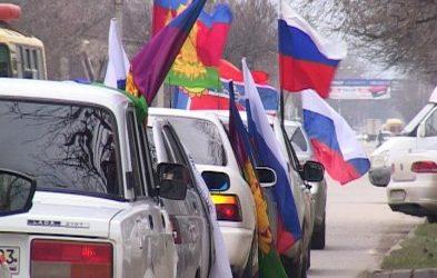 Автопробег в честь воссоединения Крыма