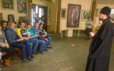 День православной книги в Армавире