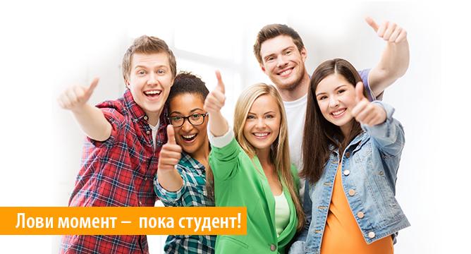 Студент года — 2017!