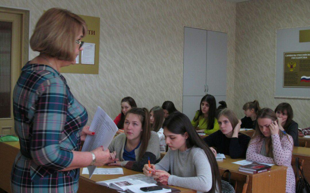 Армавирские студенты написали тест по истории ВОВ