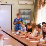Молодёжь и инновационная деятельность