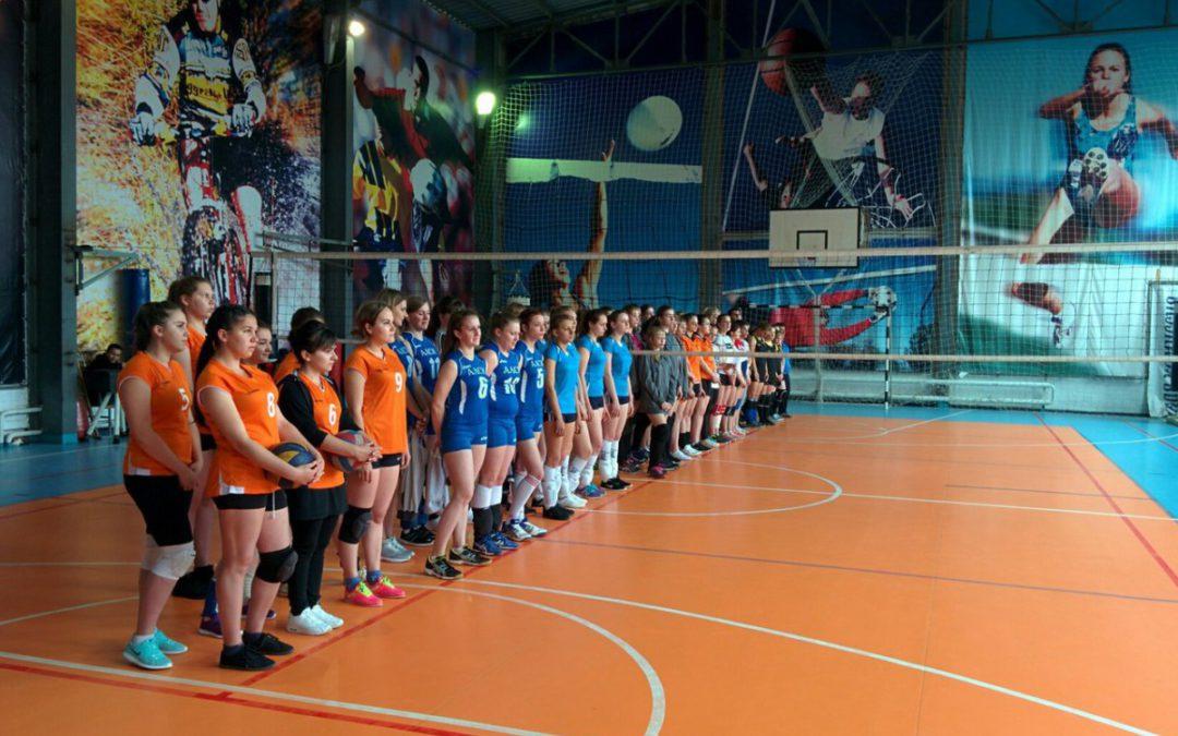 Турнир по волейболу среди девушек