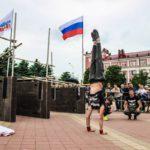 Сильная Россия — здоровая Россия