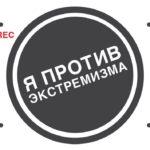 Фестиваль социальных видеороликов