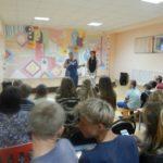 День Кубанской семьи в «Молодой семье»