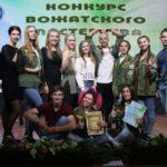 Конкурс вожатского мастерства прошел в АГПУ