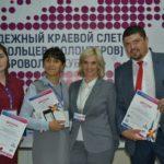 Армавирцы — добровольцы Кубани 2017 года