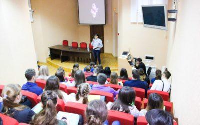 Школа социологии молодежи открылась в Армавире