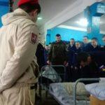 Армавирская «Юнармия» в гостях у военнослужащих