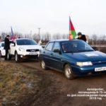 Автопробег, посвященный 75-летию со дня освобождения города Армавира