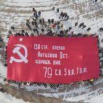 В честь 75- летия освобождения Кубани над Армавиром развернули знамя Победы