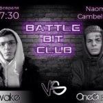 Battle Bit Club, Awake vs OneGust