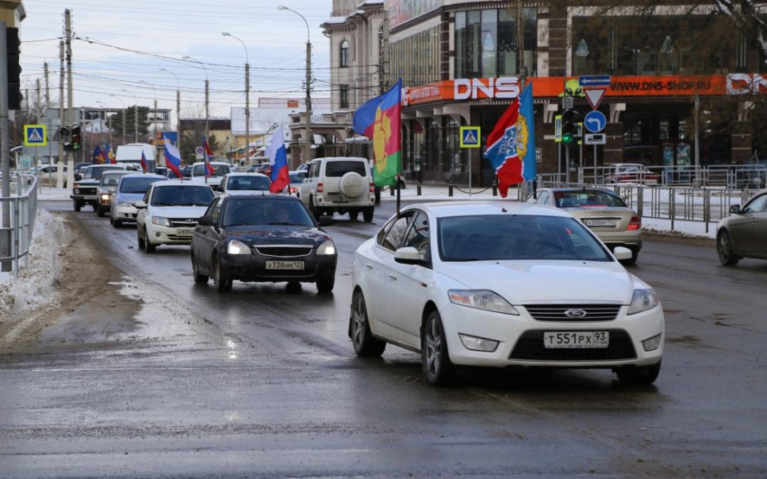 Армавирская молодёжь поучаствовала в автопробеге в честь освобождения Кавказа
