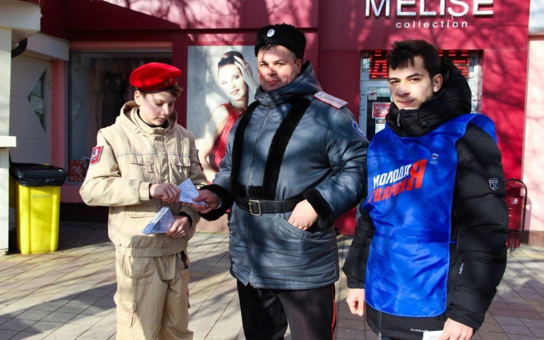 День воинской славы: Сталинградская битва