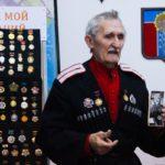 Армавирская молодёжь вспоминает казаков-героев