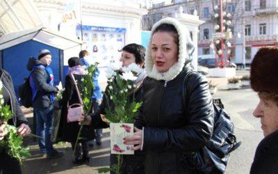 Цветы и поздравления — женщинам!