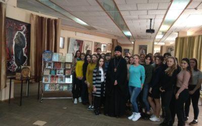 Православная книга – путь к духовности