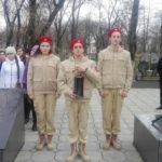 Армавирская молодёжь передала «Свечу памяти» в Новокубанский район