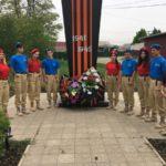 Дань памяти павшим Героям…