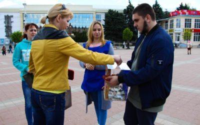 В акции «Георгиевская лента» армавирцы собрали почти миллион рублей