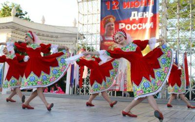 День России на центральной площади города