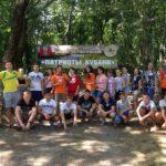 Лагерь «Патриоты Кубани» принимает заявки на участие!