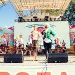 МБР: праздник на площади