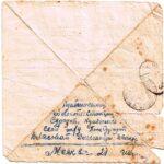 Письмо в 1941…