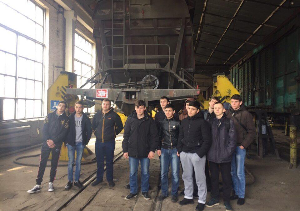 Экскурсия на завод