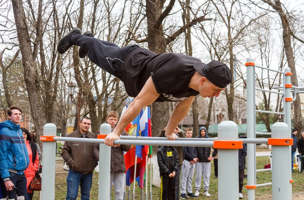 The Kuban eXtreme games