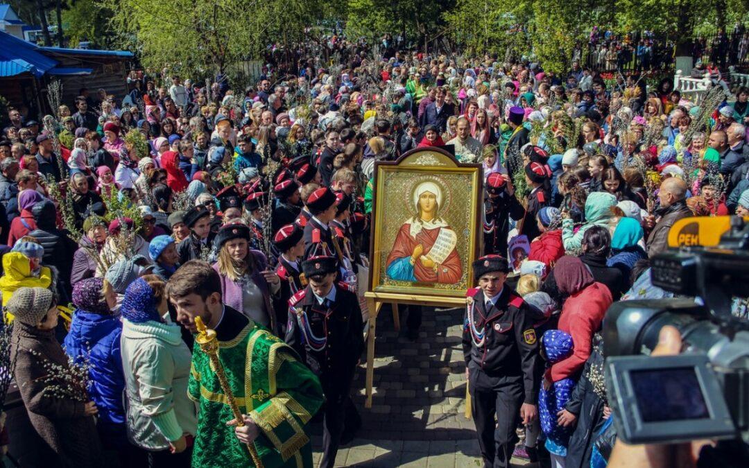 Вербное Воскресенье: Вход Господень в Иерусалим
