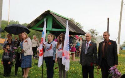Митинг в селе Новопрохладное