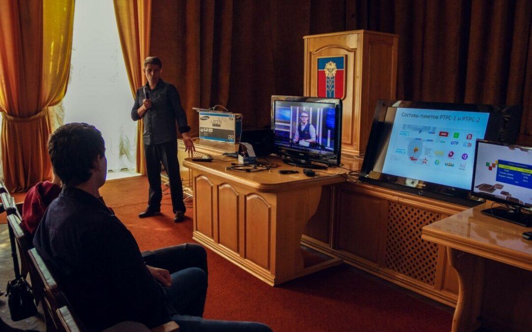 Навстречу цифровому ТВ