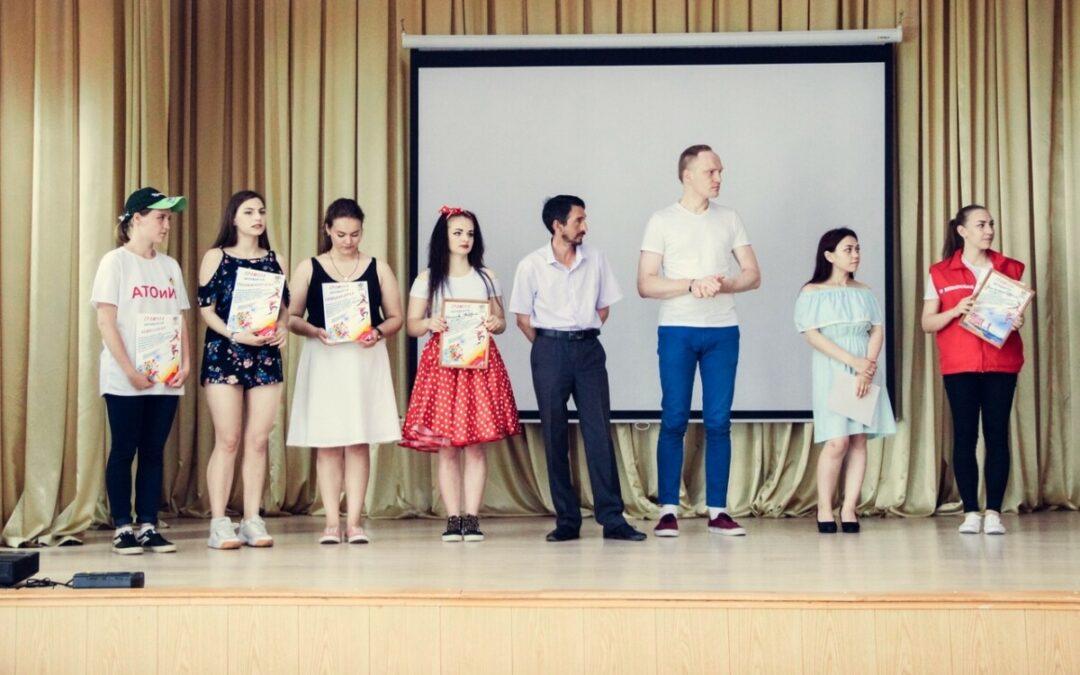 Финал конкурса «СТУДЕНТ ГОДА 2019»