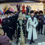 Фестиваль «Молодёжь — Будущее России»