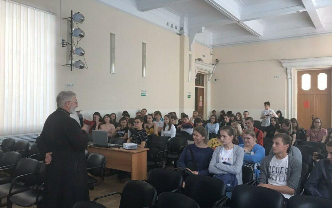 Презентация Миссионерского отдела Армавирской епархии