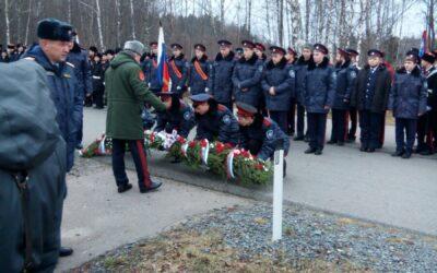 День памяти подвига кубанских казаков при обороне Москвы в ноябре 1941 года