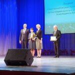 Инна Джураева — почётный волонтер Армавира
