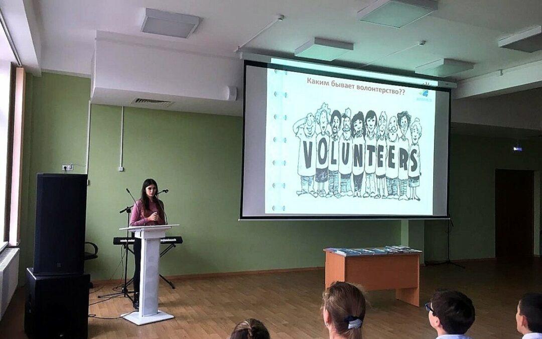 Международный День волонтёра