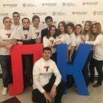 Полуфинал конкурса управленцев «Лидеры Кубани — движение вверх!»
