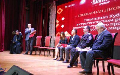 Научно-практическая конференция с международным участием  «Социальные смыслы спортивной духовности»