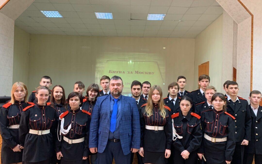 О роли казачества в Великой Отечественной войне