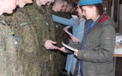 Подарок солдату