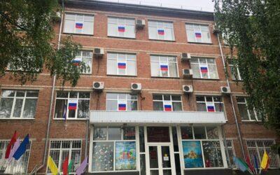 Флаги России. 9 мая